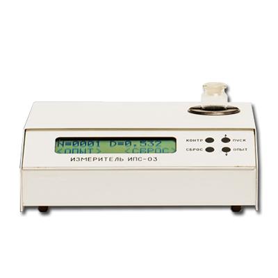 Измеритель оптической плотности ИПС-03