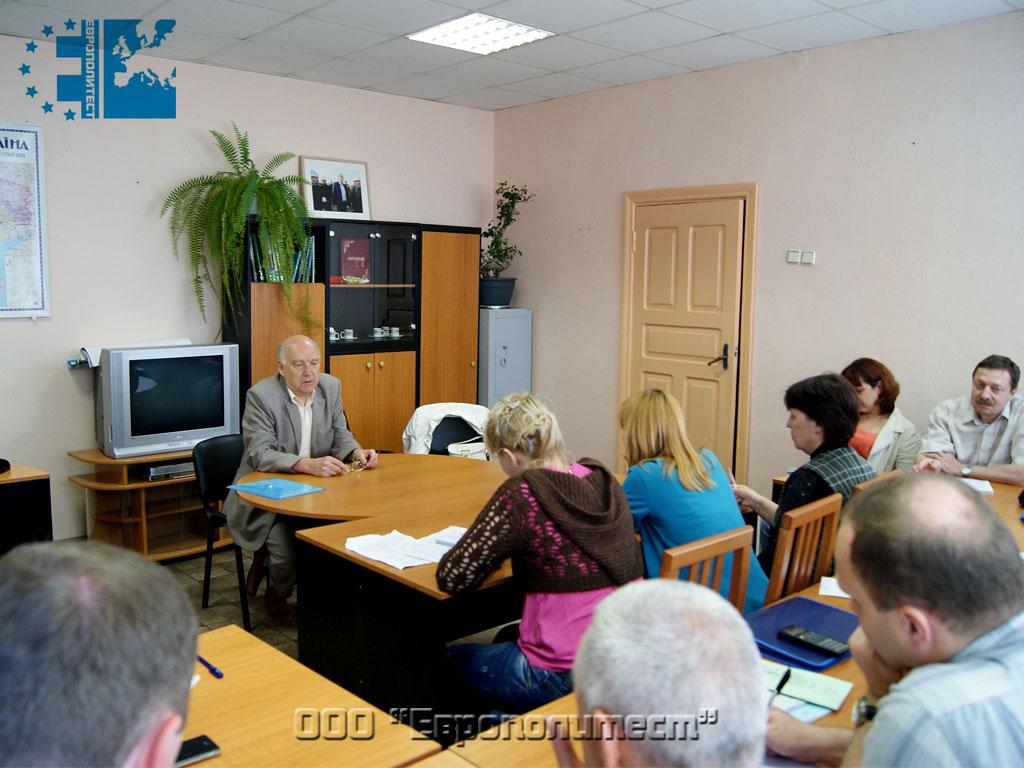 Курсы повышения квалификации Крым-2015