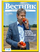 Статья о продукции Европолитест в издании Вестник АПК